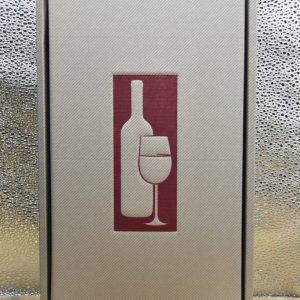 Scatola Vuota argento 2 bottiglie